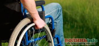 В Україні підвищили рівень державної підтримки осіб з інвалідністю з дитинства