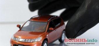 Вкрав авто – відсижуй термін: в Україні змінили покарання за крадіжку авто