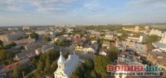 До Дня міста презентували атмосферне відео про Луцьк