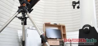 Луцька обсерваторія відкрила двері для відвідувачів після ремонту