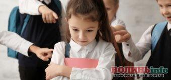 Дітей, які займають булінгом у школах, ставитимуть на облік у поліції