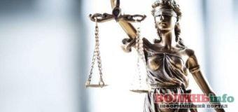 Юрист системи БПД Волині допоміг жінці врятуватись від кривдника