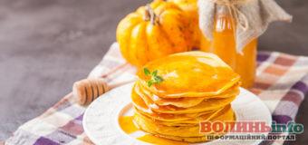 Гарбузові млинці, оладки та панкейки – сезон гарбуза у розпалі