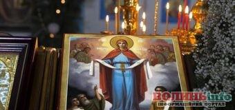 Покрова Пресвятої Богородиці 2020: коли відзначаємо? які звичаї та традиції?