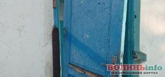 У волинському селі працює пошта без вхідних дверей