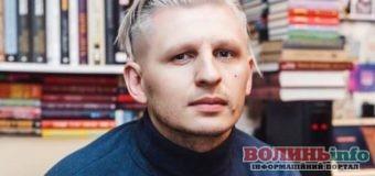 """Лідер гурту """"Фіолет"""" видав книгу про рок-н-рол"""