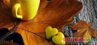 9 жовтня: чим особливий цей день та що святкують в Україні та світі