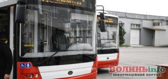 Два нових та сучасних тролейбуси з'являться вже завтра на маршруті №15 у Луцьку