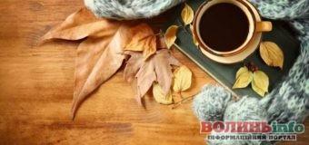 17 жовтня: чим особливий цей день та що святкують в Україні та світі