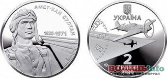 Нову 2-гривневу монету випустив Нацбанк