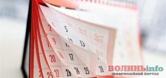 1 жовтня – день змін: вмикаємо фари та забуваємо про старі гроші