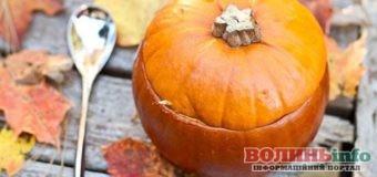 Осінні страви, з якими ви полюбите осінь