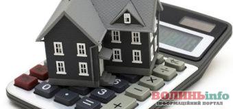 Українців змусять по-новому платити за квартири