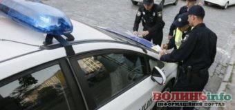 Як дізнатися, що авто в розшуку за несплачений штраф