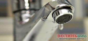 В районі ЛПЗ та наближених селах два дні буде понижено тиск води в