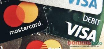 Банки перевірятимуть усіх: в Україні під блокування потрапили навіть дрібні перекази