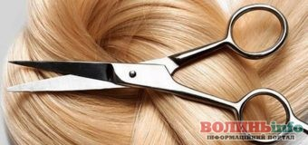 Календар стрижки волосся: листопад 2020