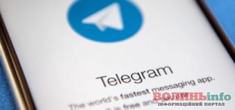 Податківці матимуть свій Telegram-канал