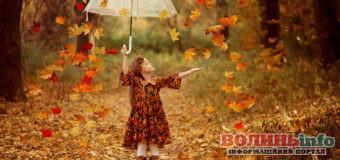 26 жовтня: чим особливий цей день та що святкують в Україні та світі