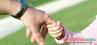 Українці з ВІЛ тепер зможуть усиновлювати дітей