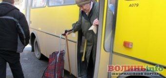 Луцьким пенсіонерам пропонують платити за проїзд в період карантину