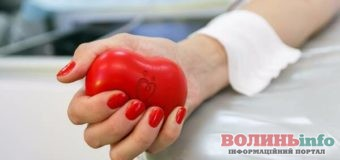 У Луцьку терміново шукають донорів для здачі крові