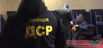 Підпільне інтернет-казино накрили у Луцьку