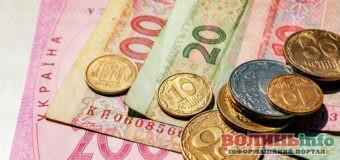 З 1 грудня збільшиться прожитковий мінімум: кому та скільки заплатять