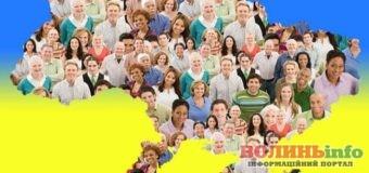 Чи відбудеться в Україні перепис населення