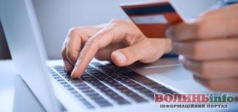Легка і доступна сплата податків можлива через Електронний кабінет