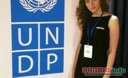 Як завдяки професійним діям юристки Луцький місцевий центр з надання безоплатної вторинної правової допомоги вдалось захистити біженця від затримання та примусового видворення за межі України