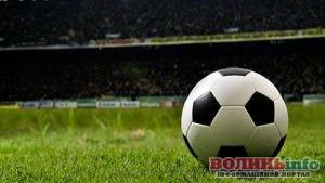 Свежие новости футбола