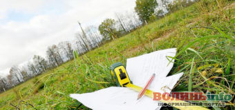 Як належно оформити документи для надання дозволу на розроблення проекту землеустрою щодо відведення земельної ділянки
