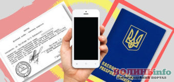 Українці зможуть підписувати декларації з лікарями в онлайн-режимі