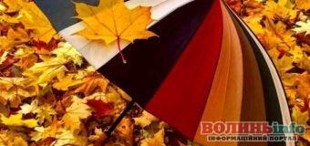 9 листопада: чим особливий цей день та що святкують в Україні та світі
