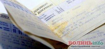 """Укрзалізниця відновлює продаж квитків у містах """"червоної"""" зони"""