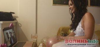 У світі відсвяткували перше в історії онлайн-весілля