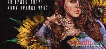 KAZKA та ALEKSEEV випустили спільний український хіт