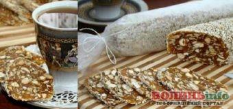 Ковбаска із сухофруктів – простий, але корисний, смачний та солодкий десерт