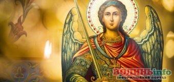 Михайлів день 2020: коли відзначаємо, традиції та заборони свята