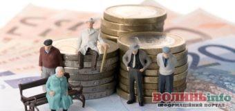 В Україні перестануть виплачувати соціальну пенсію