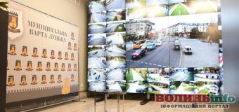 """""""Безпечне місто"""" – у Луцьку презентували нову систему відеонагляду"""