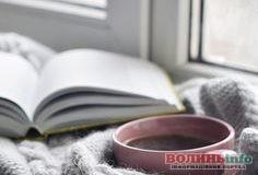 5 грудня: чим особливий цей день та що святкують в Україні та світі