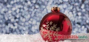 30 грудня: чим особливий цей день та що святкують в Україні та світі