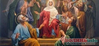 Церковний календар: січень 2021
