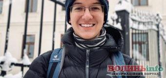 18-річний львів'янин запатентував унікальний пристрій для незрячих