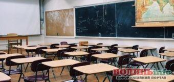 Міністерство освіти та науки рекомендує школам продовжити канікули на час локдауну в січні