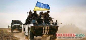 З Днем сухопутних військ України 2020 – вітання нашим воїнам-захисникам