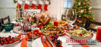 Як не переїдати в новорічні свята