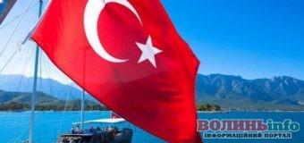 Відвідувати Туреччину від сьогодні будемо по-новому